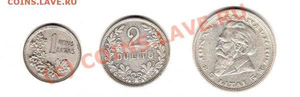 Монеты довоенной Прибалтики. - img061
