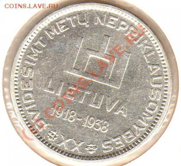 Монеты довоенной Прибалтики. - img068