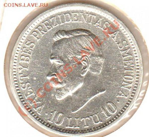 Монеты довоенной Прибалтики. - img067