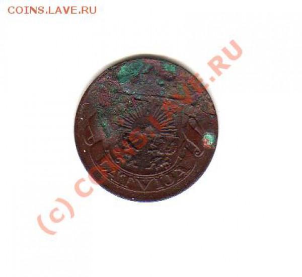 Монеты довоенной Прибалтики. - img070