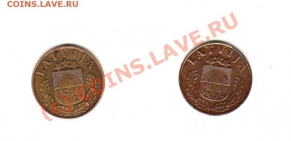 Монеты довоенной Прибалтики. - img072
