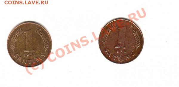 Монеты довоенной Прибалтики. - img071