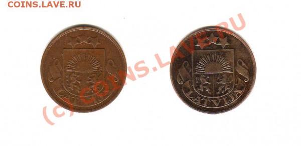 Монеты довоенной Прибалтики. - img074