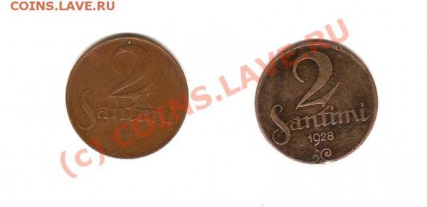 Монеты довоенной Прибалтики. - img073