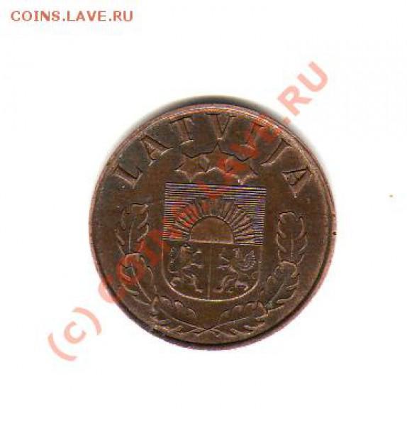 Подлинная монета!!! - img076