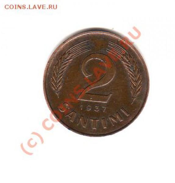 монета подлинная!!! - img075