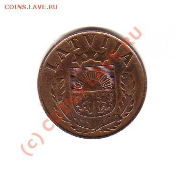Монеты довоенной Прибалтики. - img078