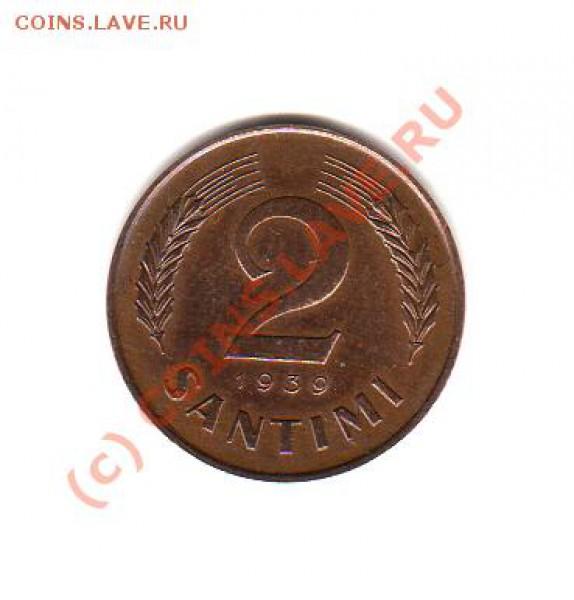 Монеты довоенной Прибалтики. - img077