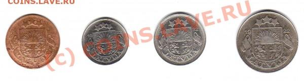 Монеты довоенной Прибалтики. - img080
