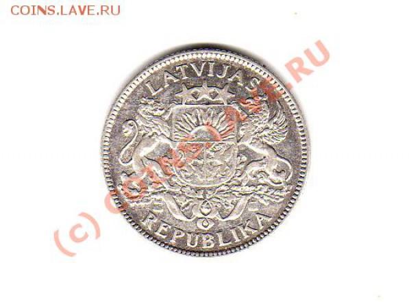 Монеты довоенной Прибалтики. - img082
