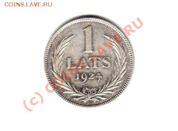 Монеты довоенной Прибалтики. - img081