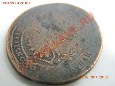 Бракованные монеты - DSCN4212.JPG