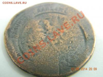Бракованные монеты - DSCN4213.JPG