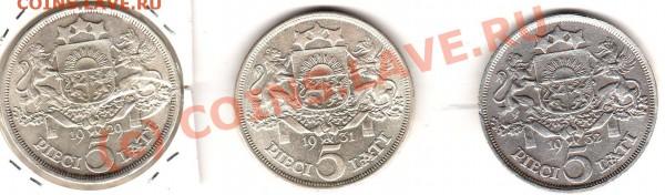 Монеты довоенной Прибалтики. - img086