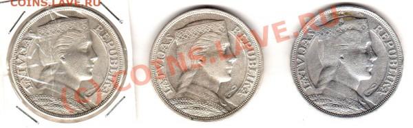 Монеты довоенной Прибалтики. - img085