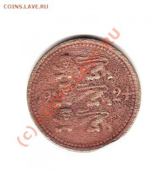 Монеты довоенной Прибалтики. - img088