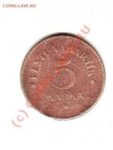 Монеты довоенной Прибалтики. - img087