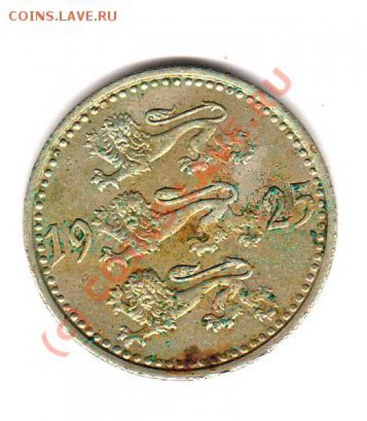 Монеты довоенной Прибалтики. - img090