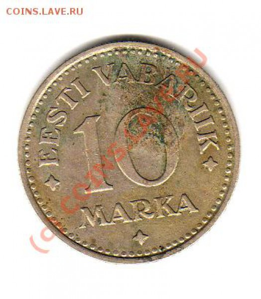 Монеты довоенной Прибалтики. - img089