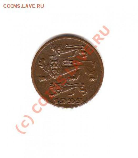 Монеты довоенной Прибалтики. - img092