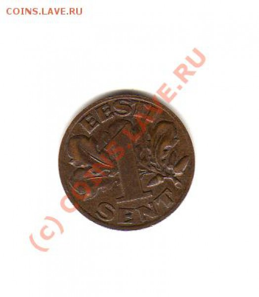 Монеты довоенной Прибалтики. - img091