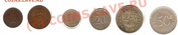 Монеты довоенной Прибалтики. - img093