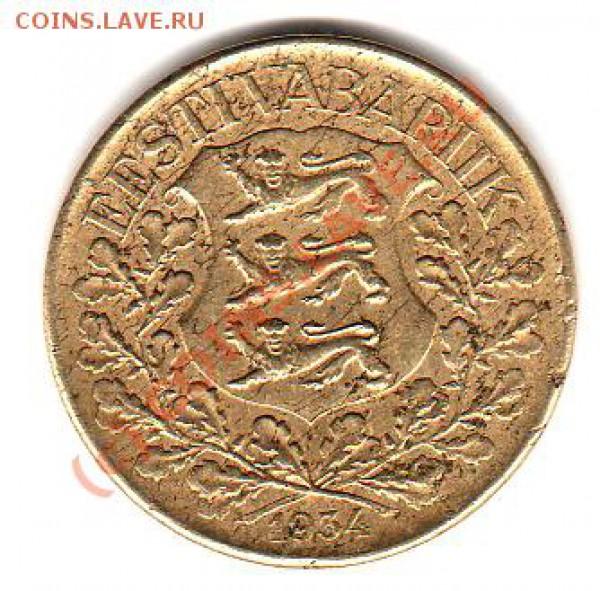 Самая красивая монета, и не только Эстонии! - img098