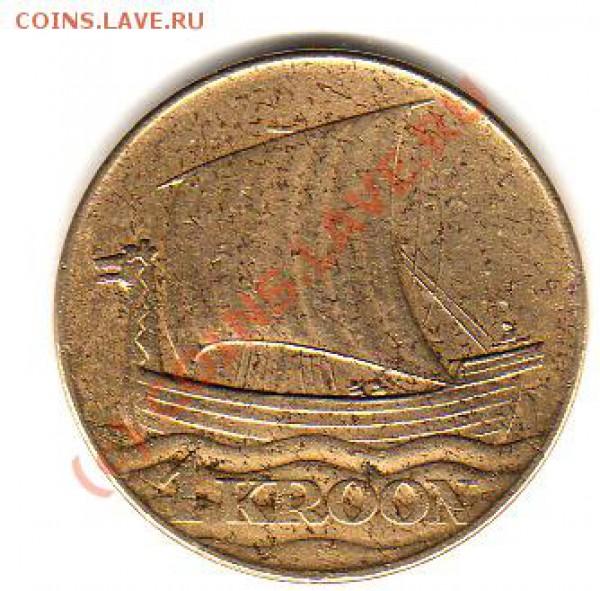 Самая красивая монета, и не только Эстонии! - img097