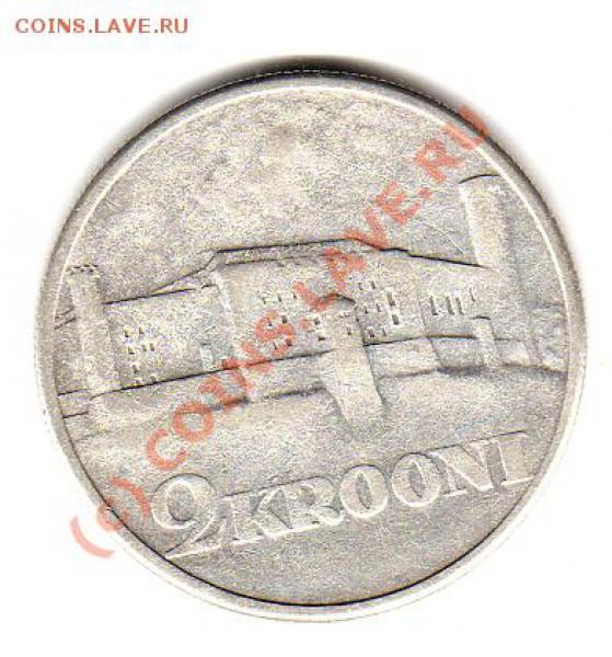 Монеты довоенной Прибалтики. - img099