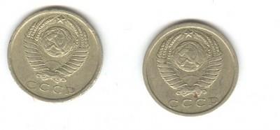 15к. 1977 шир. кант - сканирование0006