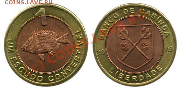 Куплю иностранные биметаллические монеты - КАБИНДА 1эскудо 2003