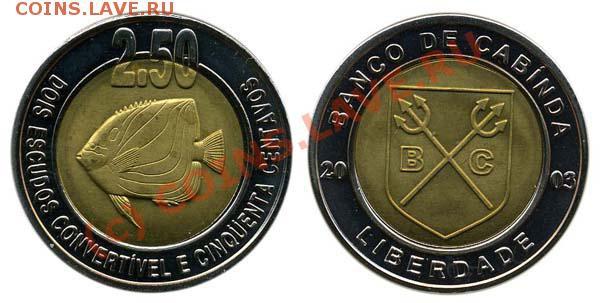 Куплю иностранные биметаллические монеты - КАБИНДА 2,5эскудо 2003