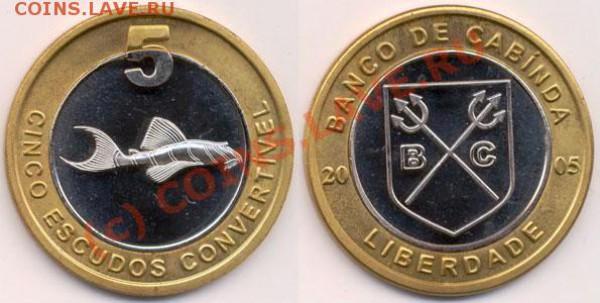 Куплю иностранные биметаллические монеты - КАБИНДА 5эскудо 2005