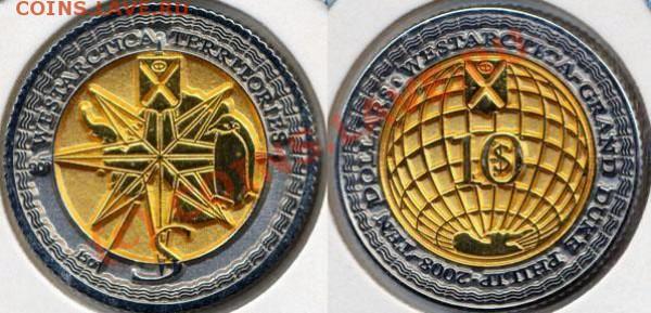 Куплю иностранные биметаллические монеты - ЗАПАДНАЯ АНТАРКТИКА 10долларов 2008