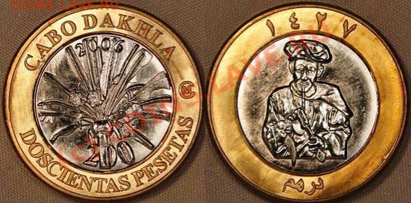 Куплю иностранные биметаллические монеты - КАБО-ДАХЛА 200песет 2006