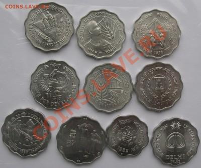 Монеты Индии и все о них. - IMG_3145.JPG
