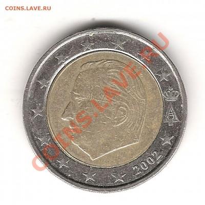 браки на евро монетах - евро
