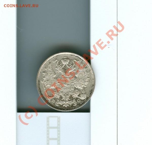 Очиститель серебра TURMAN (Ювелирная косметика) с примерами. - До аверс 15 коп