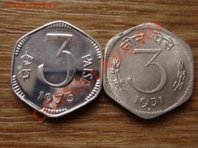 Монеты Индии и все о них. - IMG_1810