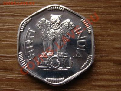 Монеты Индии и все о них. - IMG_1809