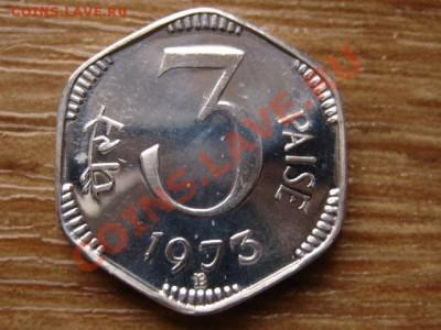 Монеты Индии и все о них. - IMG_1808