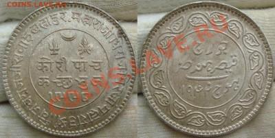 Монеты Индии и все о них. - DSC04258.JPG
