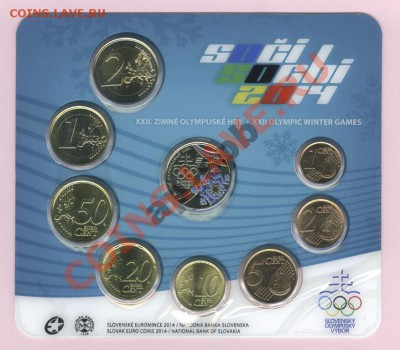Все монеты Сочи 2014 в мире - 2014 Словакия Набор Евро Олимпиада в Сочи 2 M