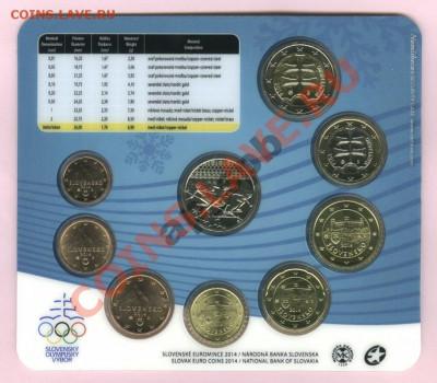 Все монеты Сочи 2014 в мире - 2014 Словакия Набор Евро Олимпиада в Сочи 3 M