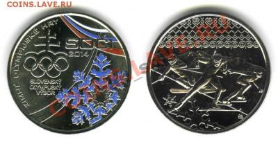 Все монеты Сочи 2014 в мире - 2014 Словакия Жетон Олимпиада в Сочи 3 M