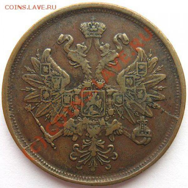 2 копейки 1864 год - x_c22e7156