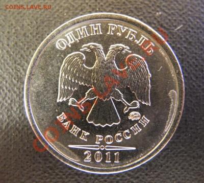 Бракованные монеты - esco44