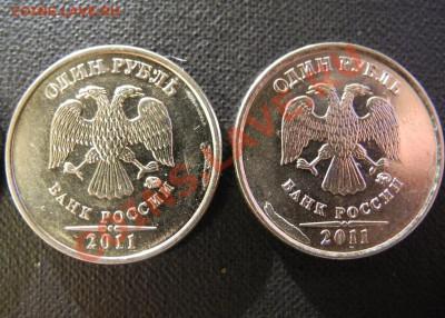 Бракованные монеты - esko45