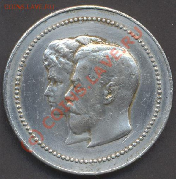 виду медаль париж 1896 цена бренд outdoor