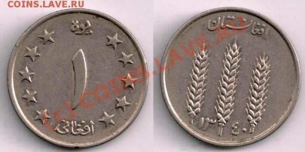 Хелп на предмет монет АЗИИ :) - 11